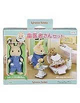 "Epoch Sylvanian Sylvanian Families Family Doll ""Dentist kit H-14"""