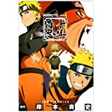 NARUTO\NSE (WvR~bNX){ j