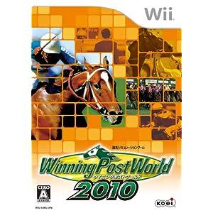 ウイニングポストワールド 2010