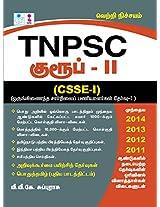 TNPSC GROUP-II-TM