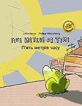 Five Meters of Time / P'yat Metriv Chasu