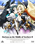 境界線上のホライゾンII (Horizon in the Middle of Nowhere II) 5 (初回限定版) [Blu-ray]