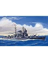 045343 1/700 331 Japanese Heavy Cruiser Tone by Aoshima