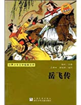 The Northern Song Dynasty Hero:Yue Fei (The World Famous Series)