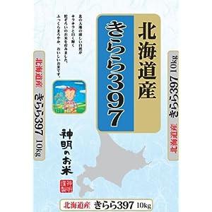 【精米】北海道産 白米 きらら397