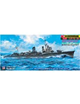 Skywave 1/700 IJN Destroyer Ikazuchi Class Fubuki 1944 Model Kit