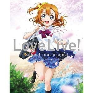 ラブライブ! (Love Live! School Idol Project) 1 (初回限定版) [Blu-ray] (2013)