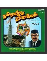 Thamizhagathu Daruhakkal - Vol-2