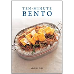 Ten-Minute Bento