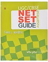 Ugc/Cbse Net Set Guide By Assam Publishing Company