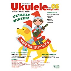 ENE}KWVol.6 2012 Winter (ACOUSTIC GUITAR MAGAZINE Presents)