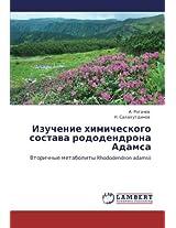 Izuchenie Khimicheskogo Sostava Rododendrona Adamsa