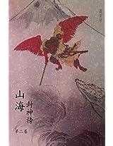 Legend of Terra Ocean: 2 (Tales of Terra Ocean)
