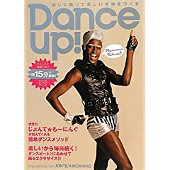 Dance upIicuc BOOKj