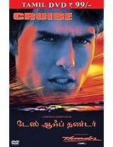Days of Thunder (Tamil)