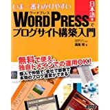  WordPress{uOTCg\z i
