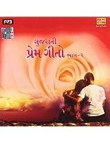 Gujrati Love Songs - Vol. 2