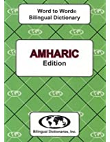 English-Amharic & Amharic-English Word-to-word Dictionary: Suitable for Exams