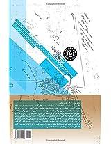 Dusty Overlays: Kalak-Haye Khaki
