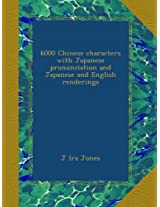 6000 Chinese characters with Japanese pronunciation and Japanese and English renderings