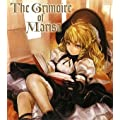 The Grimoire of Marisa(O[ Iu }T) (DNAfBAubNX)