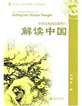Getting into Chinese Thought: An Advanced Reader?