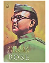 Subhas Chandra Bose By Assam Publishing Company