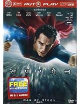 Superman: Man of Steel (Hindi)