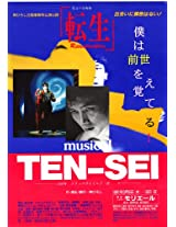 HIROSHI JIN MUSUICAL REINCARNATION (HIROSHI JIN SPIRITUAL MUSICAL)
