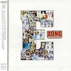 E 〜Complete A side Singles〜(ZONE)