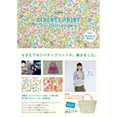 LIBERTY PRINT 2011 spring &amp; summer style2 PoppyDaisy (e-MOOK)