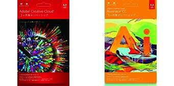【期間限定セール】 Adobe Creative Cloud 3か月版が4980円から