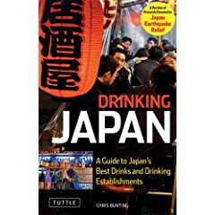Drinking Japan
