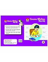Vision Books Mahaal Cursive Writing Very Easy - 4 (Ecw-4)