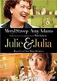 ジュリー&ジュリア DVD 2009年