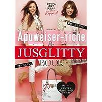 Apuweiser-riche 2011年度版 小さい表紙画像