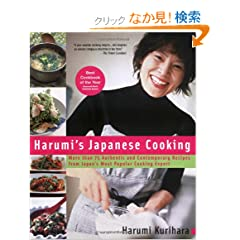 Harumi's Japanese Cooking: More than 75 Authentic and Contemporary Recipes from Japan's Most PopularCooking Expert