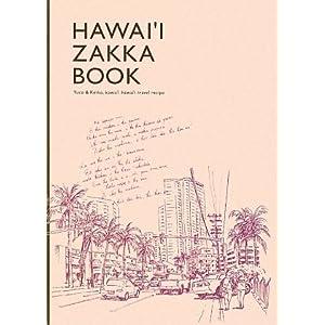 ハワイ雑貨ブック—Yuco & Keiko,kawaii hawaii travel recipe