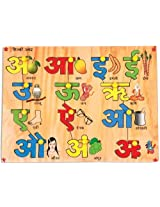 Skillofun Hindi Vowel Tray with Picture with Knobs, Multi Color