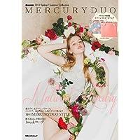 MERCURYDUO 2012 ‐ 春夏 小さい表紙画像