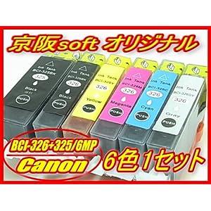 【クリックで詳細表示】互換インク 6色セット BCI-326+325/6MP: パソコン・周辺機器