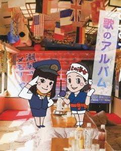 NHK紅白歌合戦「マル秘出場者リスト」スッパ抜き! vol.1