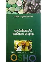 Osho Meditation Series 12 Books