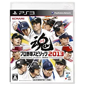 新品 PS3ソフトプロ野球スピリッツ2013