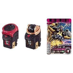 【クリックで詳細表示】Amazon.co.jp | 仮面ライダーフォーゼ アストロスイッチセット 02 | おもちゃ 通販