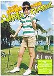 鈴木愛理 DVD『AIRI'S CLASSIC』