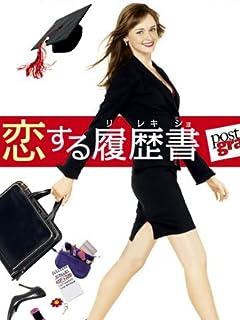 フジ加藤綾子 TBS田中みな実 日テレ石田エレーヌ「スケベ履歴書」 vol.1