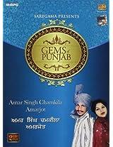 Gems Of Punjab - Amar Singh Chamkila