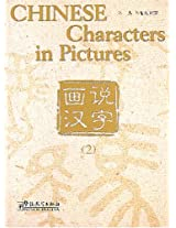 Chinese Characters in Pictures: Bk. 2