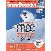 SnowBoarder 2017年Vol.2 小さい表紙画像